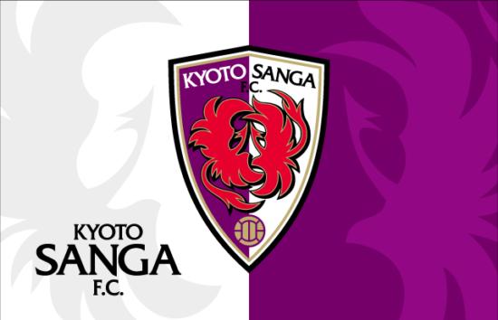 京都サンガF.C.のオフィシャルスポンサーとなりました