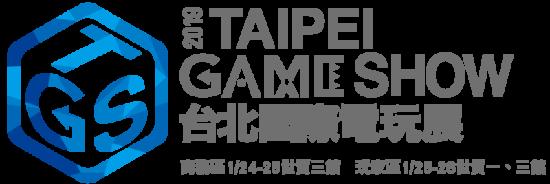 台北ゲームショウにでるで!