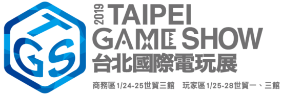 台北ゲームショウ2019に出展いたします
