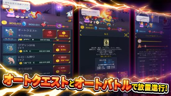 中年騎士ヤスヒロ 最新版アップデート(6.0.0)のお知らせ