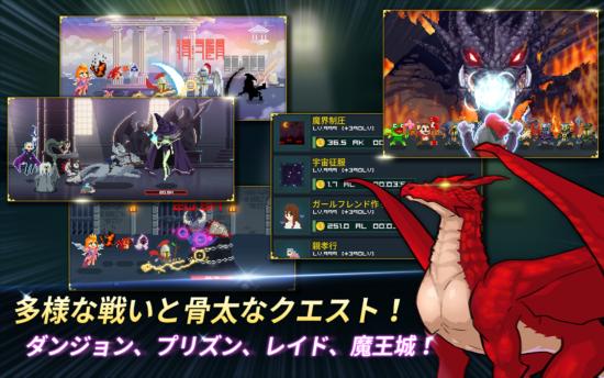 スマートフォンアプリゲーム「放置中年 – ヤスヒロと不思議なドラゴンのダンジョン」のローカライズ、運営・プロモーションサポートを開始いたしました。