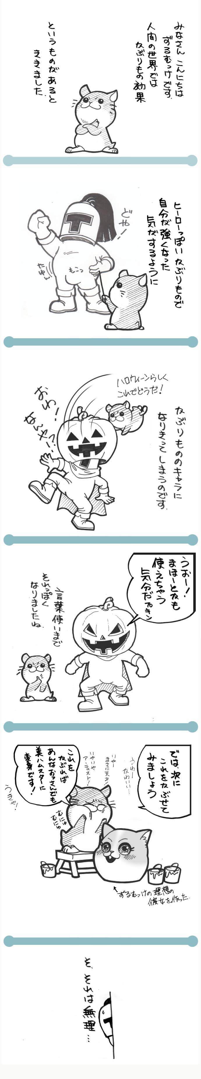 yasuhiro7