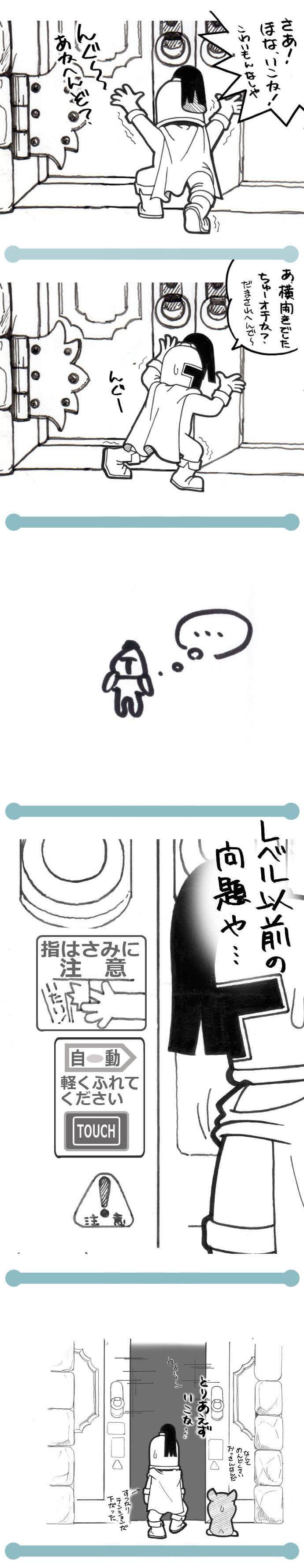 yasuhiro9-1