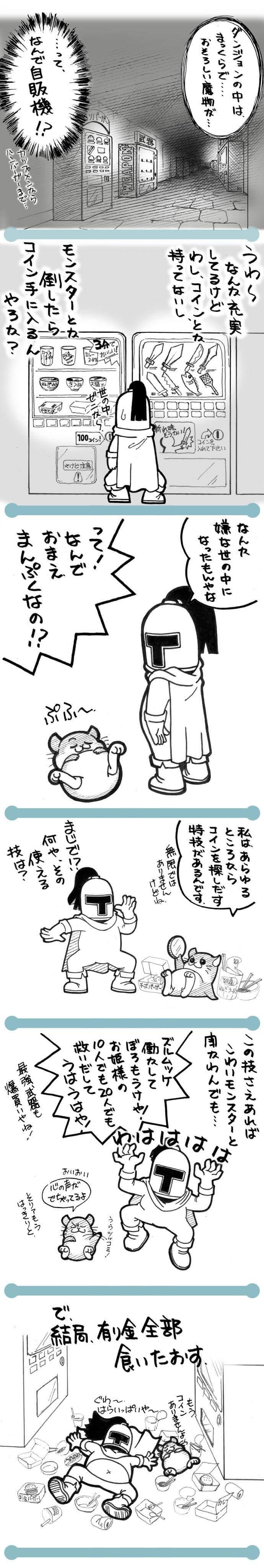 yasuhiro10-1
