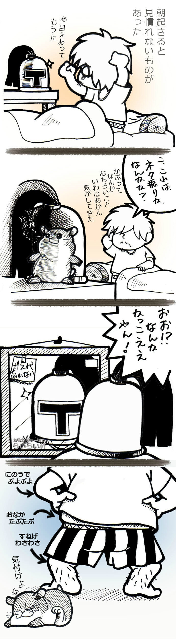 yasuhiro1