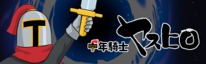 yoyaku06_ios