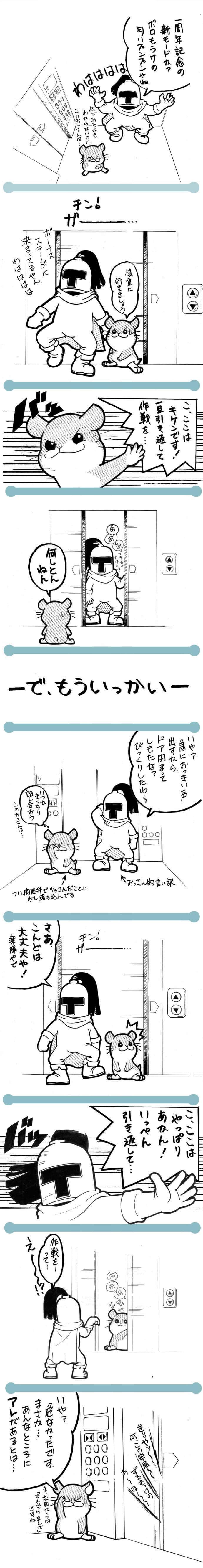 yasuhiro-11