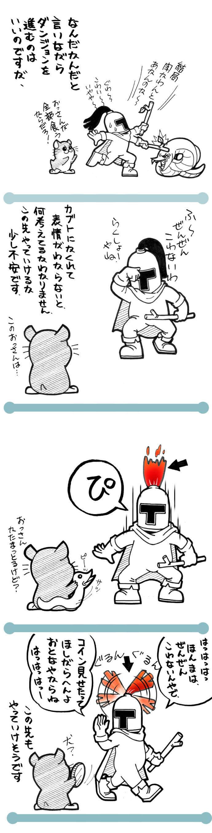yasuhiro12-1